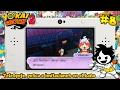 Ep.8: Telespejo, pesca e imitaciones en el baño - Yo-kai Watch 2 ESPAÑOL
