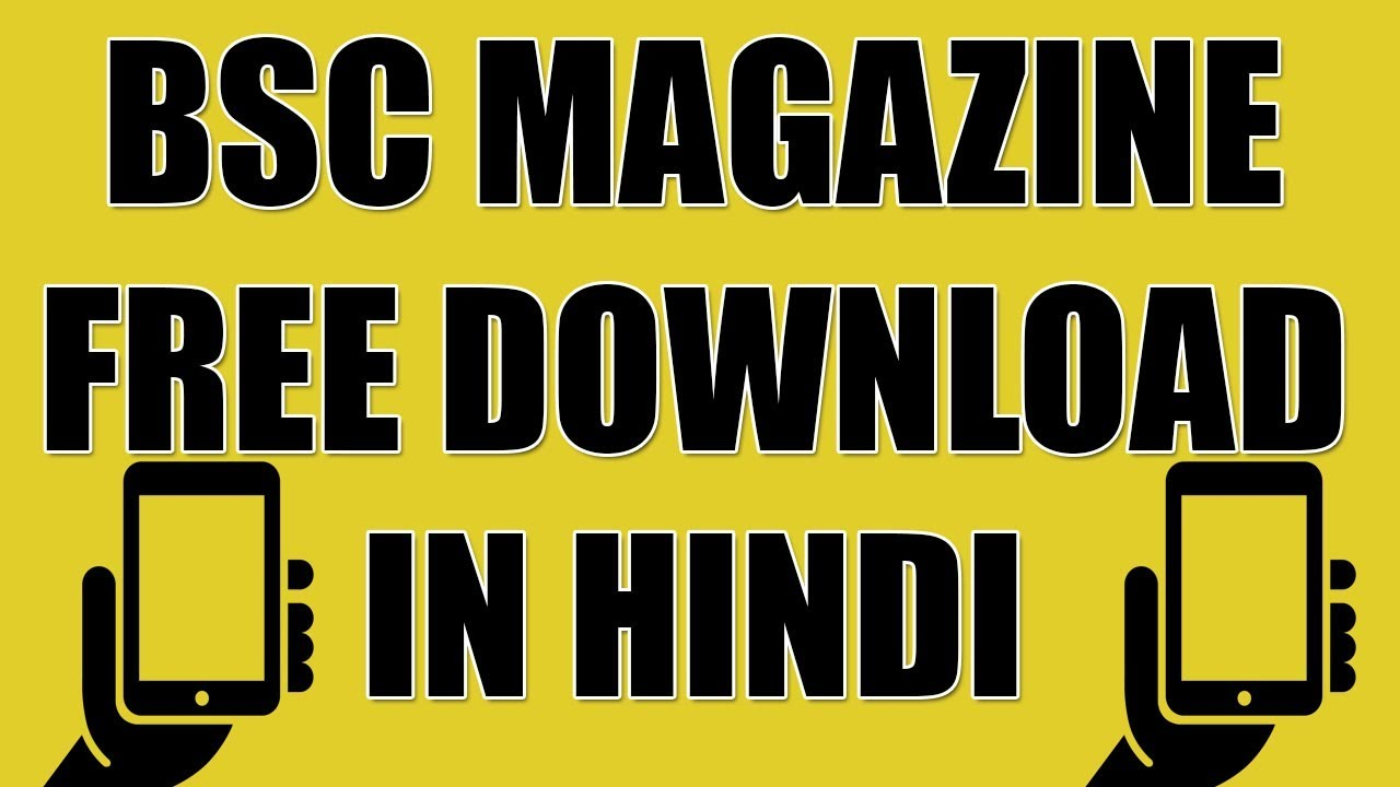 Bsc Chronicle Magazine Pdf