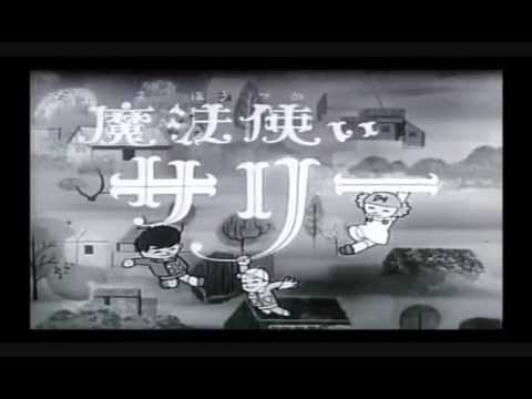 Congratulations ! the 50th anniversary [1966~1967] Last 30 seconds Collection List of Japanese TV animation ...