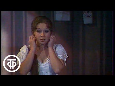 """П.Чайковский """"Евгений Онегин"""". P.Tchaikovsky """"Evgeny Onegin"""". Mariinsky Theatre (1984)"""