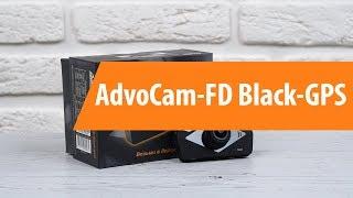 распаковка AdvoCam-FD Black-GPS / Unboxing AdvoCam-FD Black-GPS