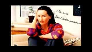 Maanam - Bez Ciebie umieram...