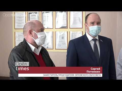 Орловскую скорую медицинскую помощь поздравили депутаты облсовета