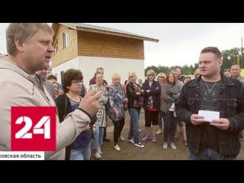 Жителей подмосковного поселка оставили без дорог, электричества и газа - Россия 24