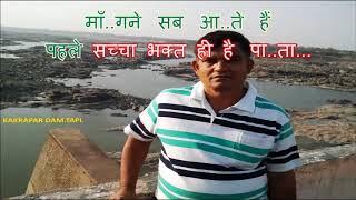 Deva Ho Deva Ganpati Deva....Karaoke...देवा हो देवा गणपति देवा