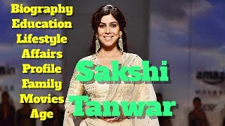 Saakshi Tanwar Biography   Age   Family   Affairs   Show   Serials and Lifestyle