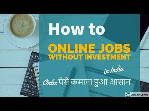 Online jobs without investment in india 2018 [Hindi] | 100% Confirmed Earnings | How to earn Online