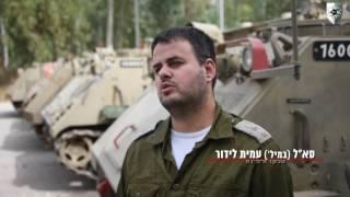 סיירת צנחנים לבנון השנייה, קרב מרון א-ראס