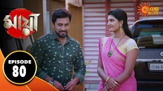 Maya - Episode 80 | 15th Nov  2019 | Sun Bangla TV Serial | Bengali Serial