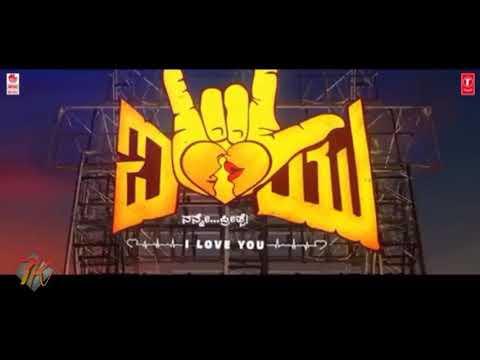 Maatanaadi Maayavade Song Lyrics   I LOVE YOU   Armaan Malik   R. Chandru   7 King Pictures