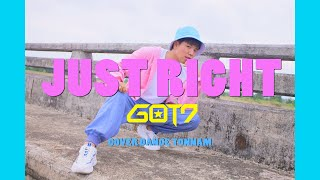 "#got7 #justright GOT7 ""Just right(딱 좋아)"" COVER DANCE TONNAM"