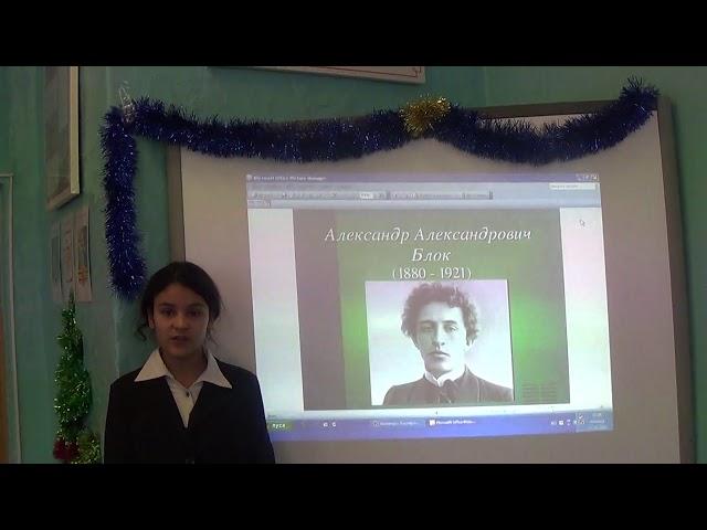 Изображение предпросмотра прочтения – АнгелинаХолова читает произведение «Золотистою долиной» А.А.Блока