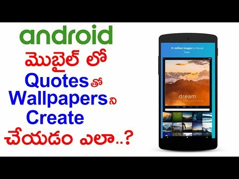 Top Best Photo Editing & Make Your Own Quote Poster For Android || In Telugu || తెలుగు లో