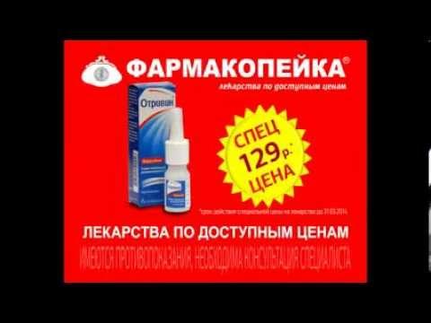 Омск — Википедия