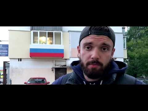 Anton SKALD - С ДНЕМ РОССИИ! ВАТА! - Ржачные видео приколы