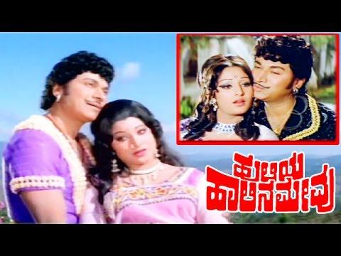 Huliya Halina Mevu || Kannada Full Length Movie