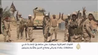 القوات العراقية استعادت مناطق رئيسية بخمس محافظات