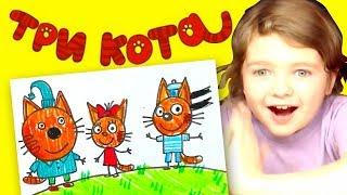 Мультик ТРИ КОТА / Рисуем с КАТЕЙ из мультика Три Кота для детей