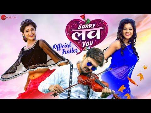 Sorry Love You Jaan - Official Trailer | Anuj Sharma & Elsa Ghosh | Amit Pradhan | Jethu Sahu