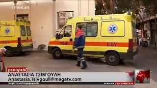 Τέσσερις νέοι θάνατοι από τη γρίπη