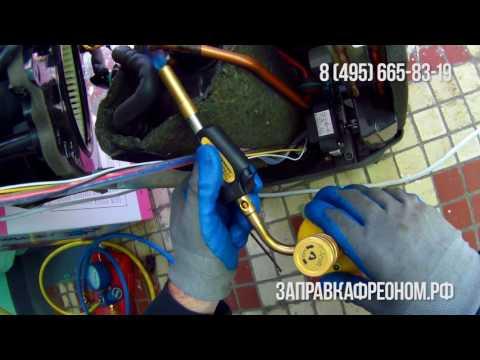 Ремонт и заправка мобильного кондиционера.