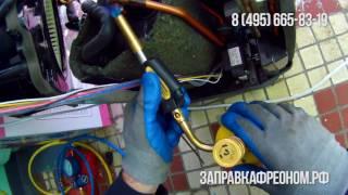 видео Смотрите описание заправка кондиционера