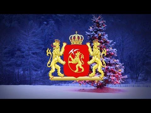 Christmas Special 2016