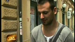 0108 - RTS1 - Ovo je Srbija