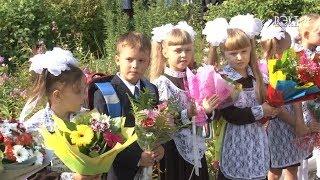 Вперед в страну знаний! Начало учебного года в школах Воскресенского района