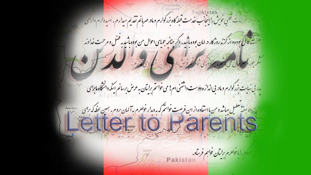 How We Write A Letter In Farsi Dari