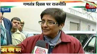 If Kejriwal is hurt for not being invited he should join BJP: Kiran Bedi