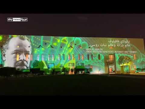 عرض بالليزر نظمته وزارة الثقافة الروسية في مركز الملك فهد الثقافي بالرياض  - نشر قبل 7 ساعة