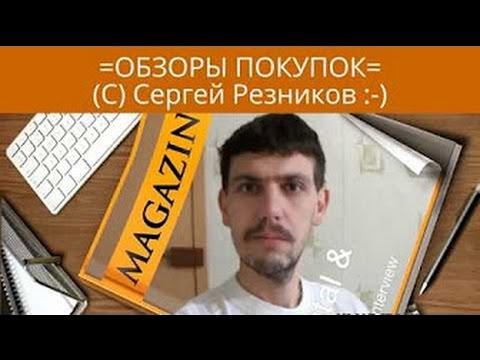 Видео Пятерочка каталог акции тамбов каталог