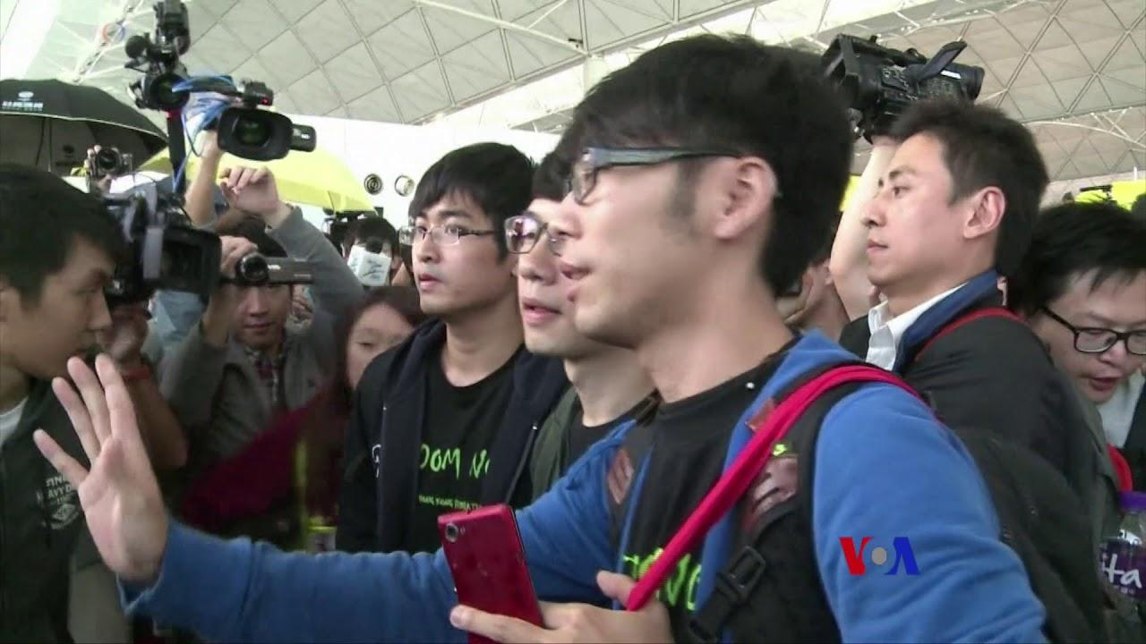 2018-02-06 美國之音視頻新聞: 香港終院判雙學三子公民廣場案上訴得直 - YouTube