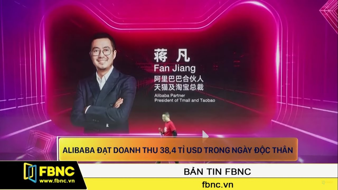 Phá kỷ lục doanh thu, Alibaba đạt 38,4 tỉ USD trong 'Ngày Độc thân' 2019 | FBNC TV Bản Tin 12/11/19