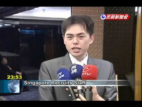 Singapore boutiques come to Taiwan to hire sales staff