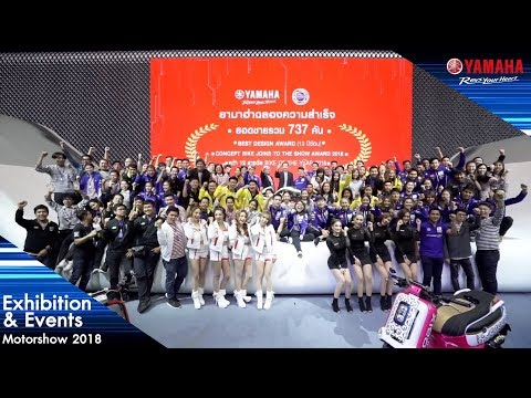 [Motorshow2018] – บรรยากาศงานเปิดบูธ Yamaha Rev Pavilion ภาค 2