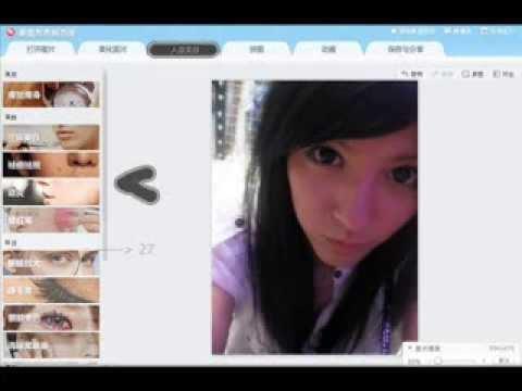 TUTORIAL: Edita en XiuXiu Online