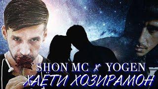 Shon Mc & 2Boys Yogen - Хаёти хозирамон ( NEW RAP 2020)