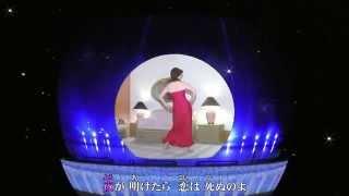 松坂慶子さんの「夜明けのタンゴ」です。 背景は、愛知県蒲郡市のラグナ...