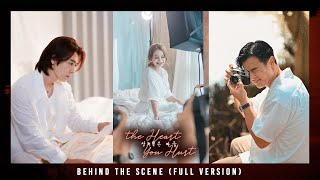 The Heart You Hurt - Behind The Scene (Full Version)