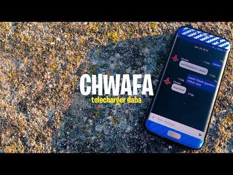 Chwafa Chat Maroc - الشوافة المغربية