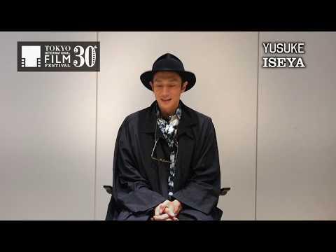 伊勢谷友介さん 第30回祝福コメント Congratulations Messages from Mr. Yusuke Iseya
