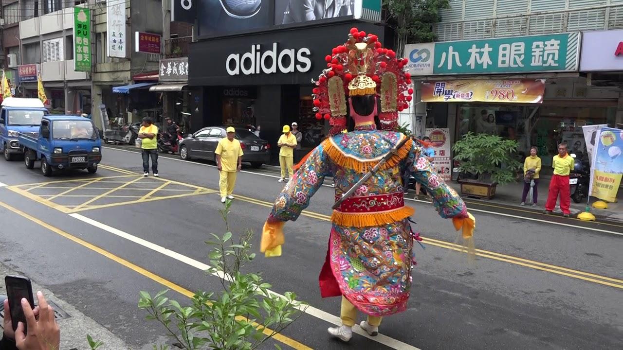 2017.10.24 羅東慶安宮慶祝齊天大聖聖誕遶境-1 - YouTube