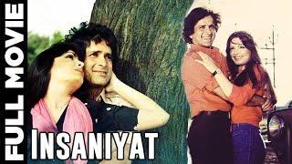 Insaniyat 1974 - Action Movie | Shashi Kapoor, Sujit Kumar, Madhu.