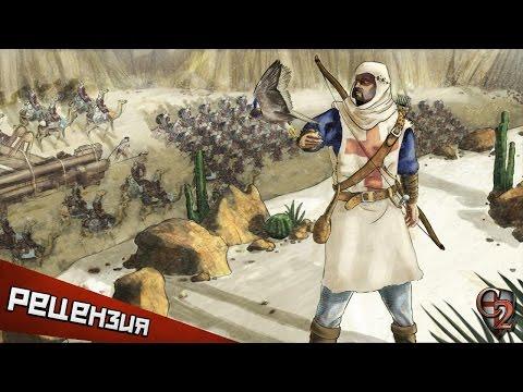 [Обзор] Stronghold Crusader Extreme HD