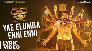 Gambar cover Oru Nalla Naal Paathu Solren | Yae Elumba Enni Enni Song | Vijay Sethupathi | Justin Prabhakaran