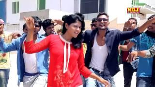 New Haryanvi Love Masti Song # Bangad Bajenge #  बांगड़ बाजेगे # Devender Foji