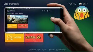 PS4 SUPER Gloud and playing WWE 2k18 for your Android device!
