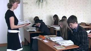 Варфоломеева урок 0003 з о с